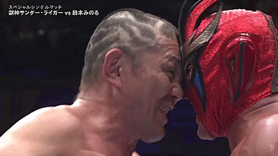 NJPW King of Pro Wrestling 2019: Typhon Hagibis strips Moxley of US Title, NJPW audibles well