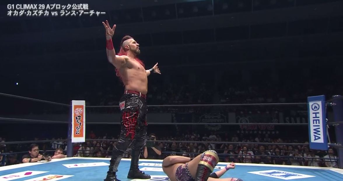 G1 Climax 29 Night 11: The champ moves ahead