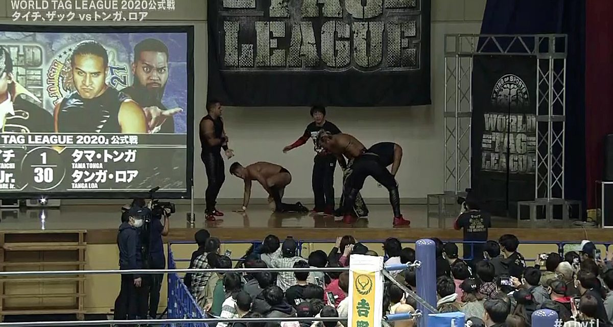 Guerrillas defeat the champs at World Tag League