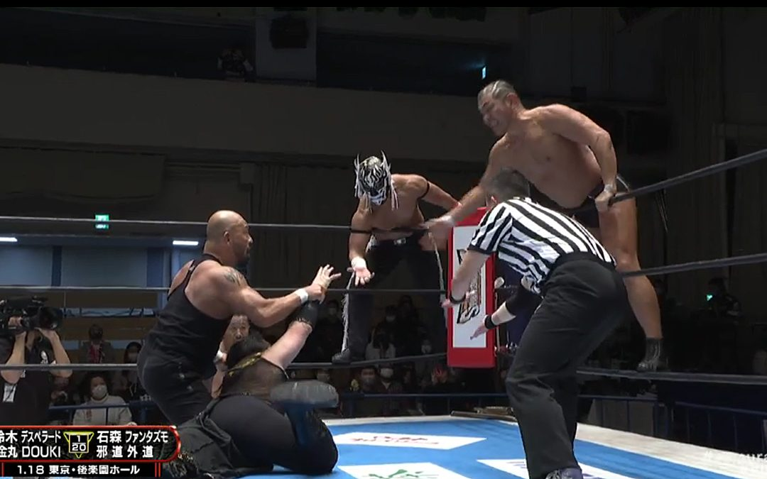 Suzuki-gun shoots Bullet Club down
