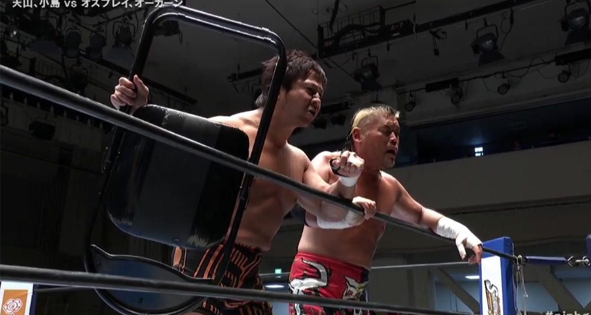 Tencozy, Empire feud burns out of control