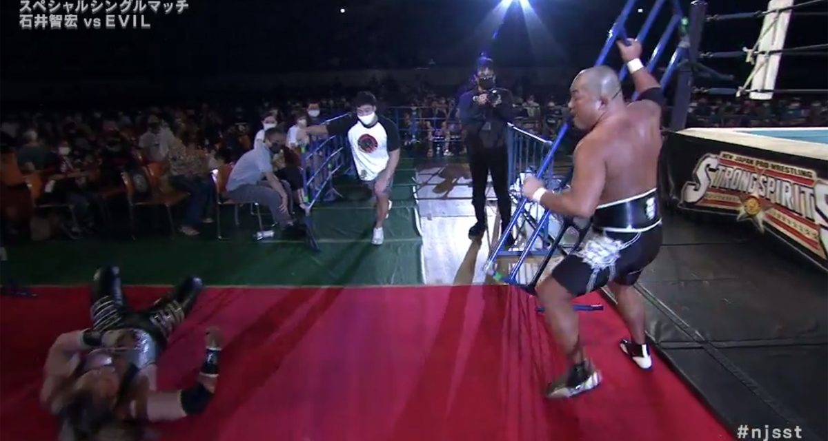 Bullet Club outsmarts, outnumbers Ishii at Summer Struggle